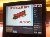 s-2008ichigogari-4.jpg
